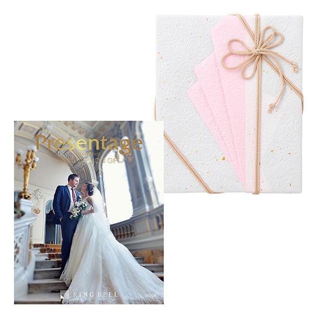 カタログ式ギフト プレゼンテージブライダル ビオラ+有料ラッピング(ピンクの扇と飾紐)