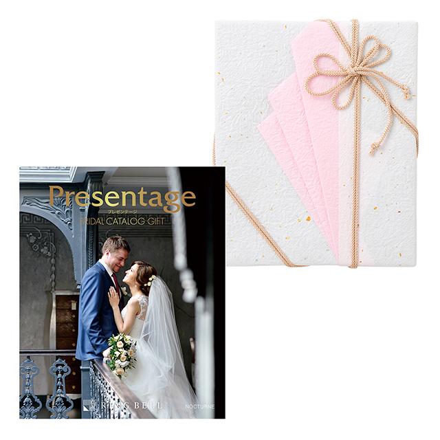 カタログ式ギフト プレゼンテージブライダル ノクターン+有料ラッピング(ピンクの扇と飾紐) メイン画像