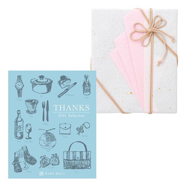 カタログ式ギフト サンクス Pale Blue・ペールブルー+有料ラッピング(ピンクの扇と飾紐) メイン画像