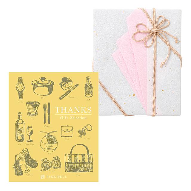 カタログ式ギフト サンクス Mimosa Yellow・ミモザイエロー+有料ラッピング(ピンクの扇と飾紐) メイン画像