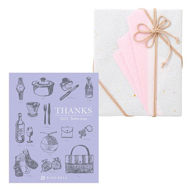 カタログ式ギフト サンクス Milk Purple・ミルクパープル+有料ラッピング(ピンクの扇と飾紐)