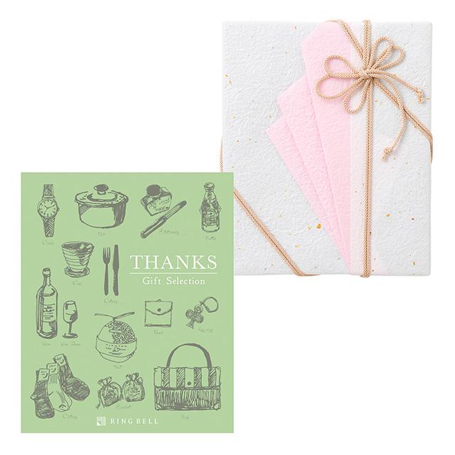 カタログ式ギフト サンクス Olive Green・オリーブグリーン+有料ラッピング(ピンクの扇と飾紐)