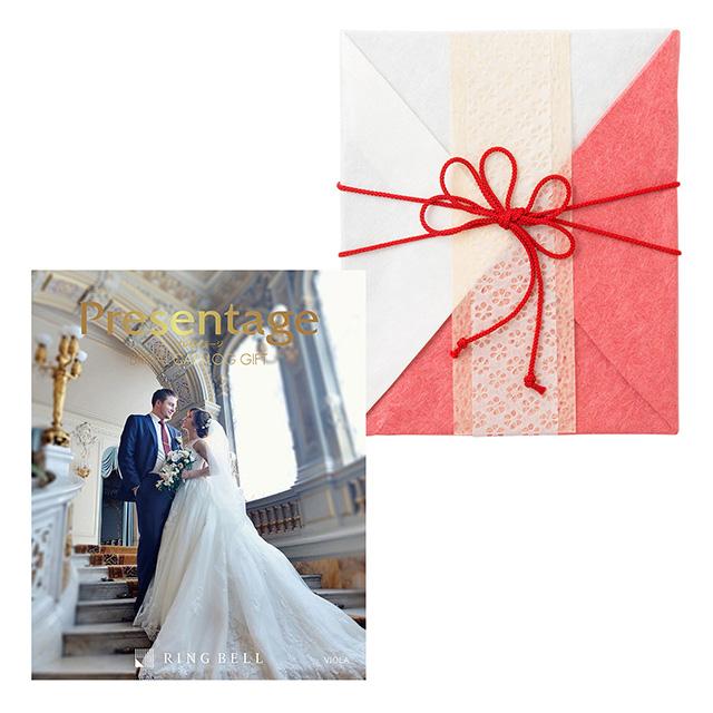 カタログ式ギフト プレゼンテージブライダル ビオラ+有料ラッピング(紅白貼合せと飾紐) メイン画像