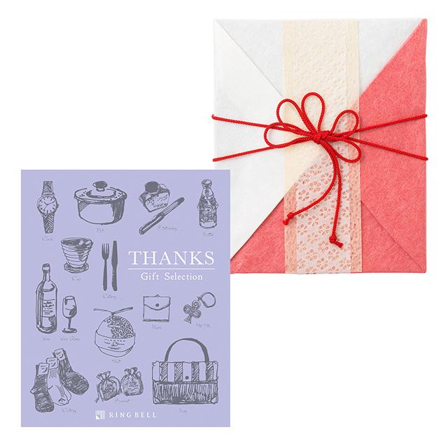 カタログ式ギフト サンクス Milk Purple・ミルクパープル+有料ラッピング(紅白貼合せと飾紐)