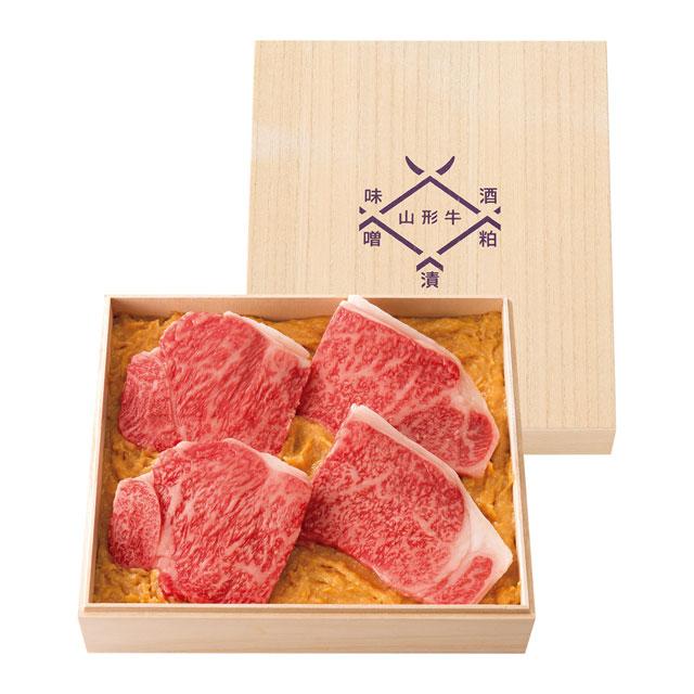 山形牛サーロイン酒粕味噌粕漬 メイン画像