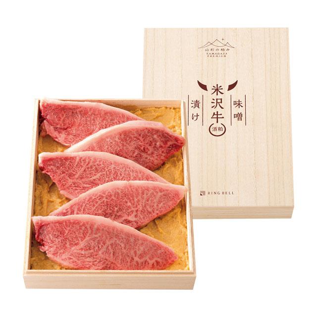 米沢牛モモ・肩 味噌粕漬 メイン画像