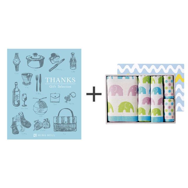 カタログ式ギフト サンクス ペールブルー+ジャカード織タオル5枚セット メイン画像