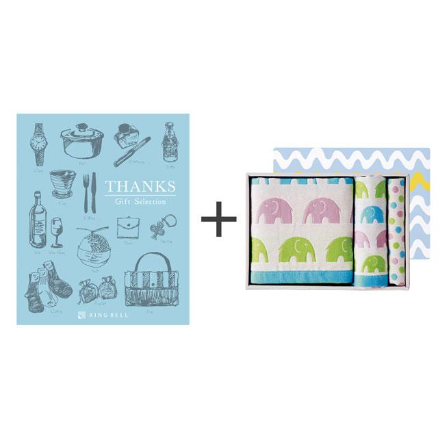 カタログ式ギフト サンクス ペールブルー+ジャカード織タオル3枚セット