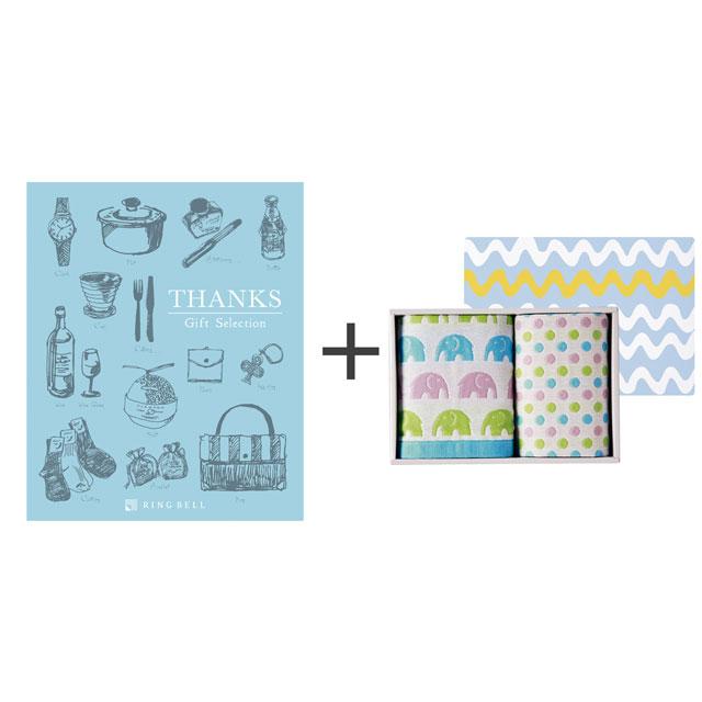 カタログ式ギフト サンクス ペールブルー+ジャカード織タオル2枚セット メイン画像