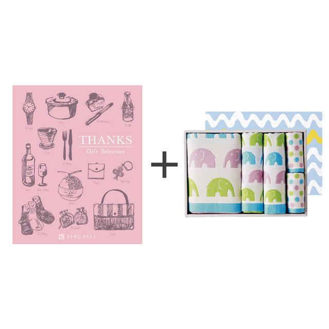 カタログ式ギフト サンクス ホイップピンク+ジャカード織タオル5枚セット メイン画像
