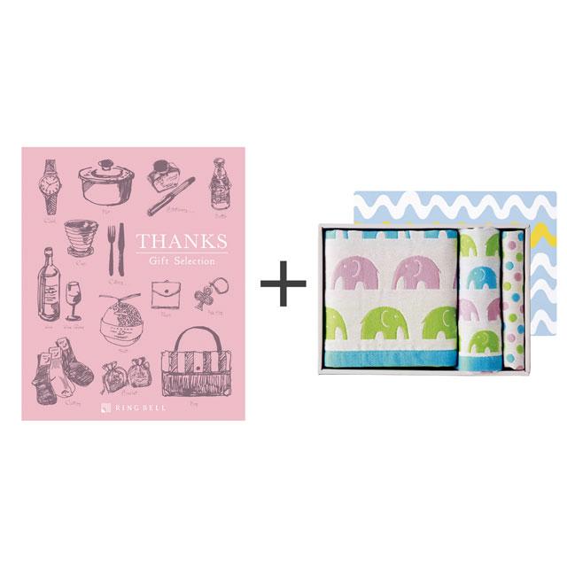 カタログ式ギフト サンクス ホイップピンク+ジャカード織タオル3枚セット