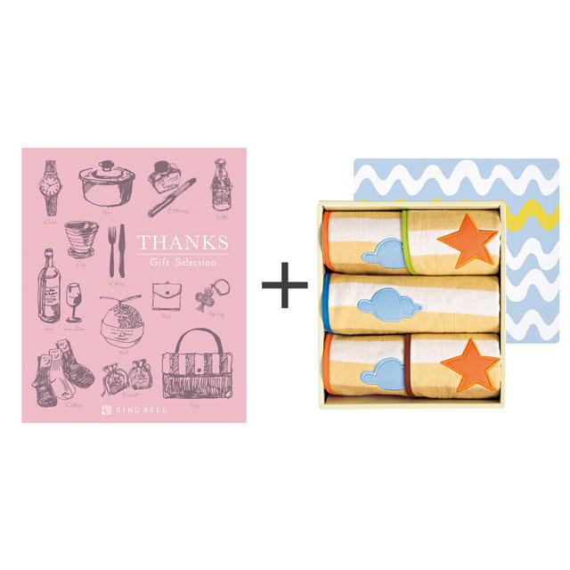 カタログ式ギフト サンクス ホイップピンク+無撚糸パイル&ガーゼタオル5枚セット ほし メイン画像