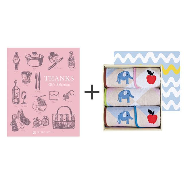 カタログ式ギフト サンクス ホイップピンク+無撚糸パイル&ガーゼタオル5枚セット ぞう