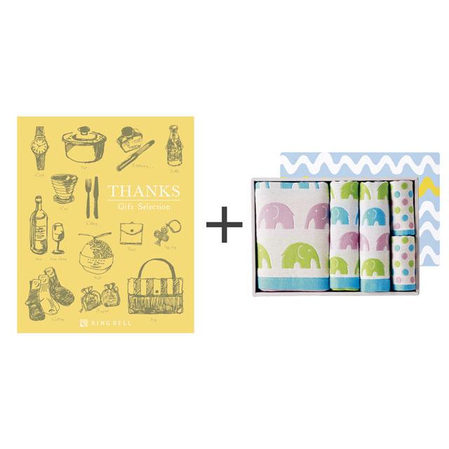 カタログ式ギフト サンクス ミモザイエロー+ジャカード織タオル5枚セット メイン画像