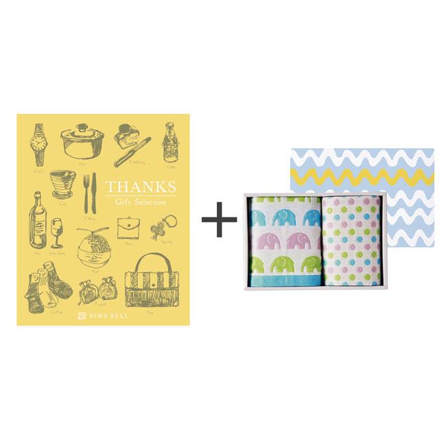 カタログ式ギフト サンクス ミモザイエロー+ジャカード織タオル2枚セット