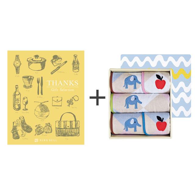 カタログ式ギフト サンクス ミモザイエロー+無撚糸パイル&ガーゼタオル5枚セット ぞう