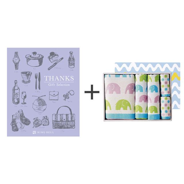 カタログ式ギフト サンクス ミルクパープル+ジャカード織タオル5枚セット