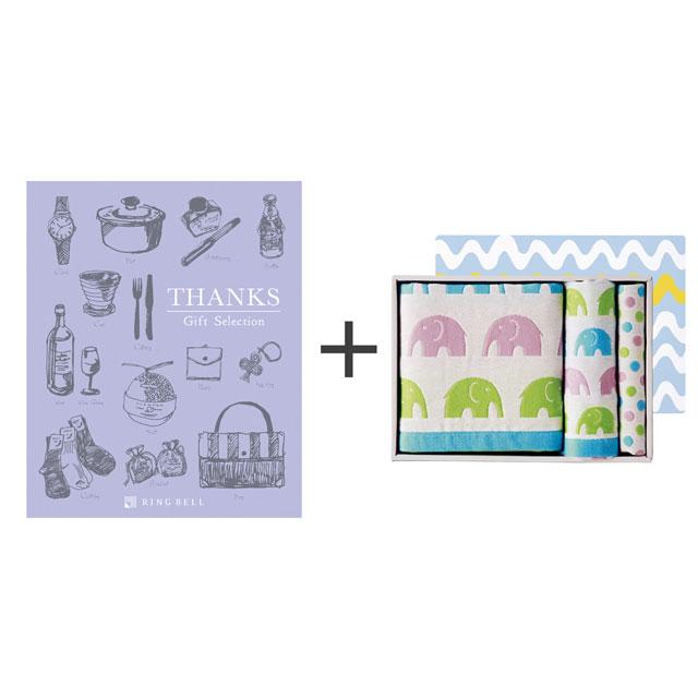 カタログ式ギフト サンクス ミルクパープル+ジャカード織タオル3枚セット メイン画像