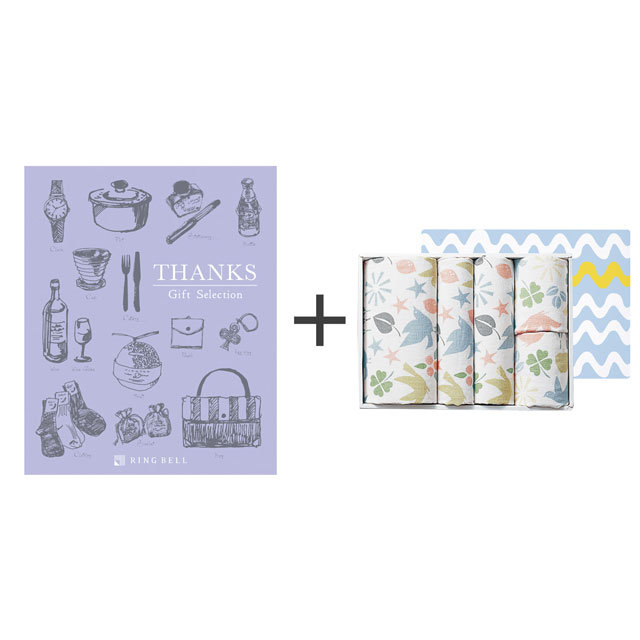 カタログ式ギフト サンクス ミルクパープル+タオル5枚セット メイン画像