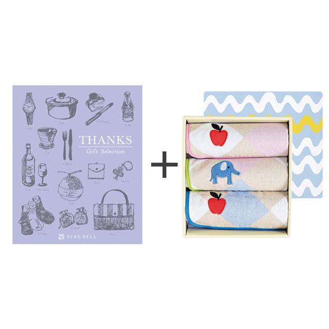 カタログ式ギフト サンクス ミルクパープル+無撚糸パイル&ガーゼタオル3枚セット ぞう