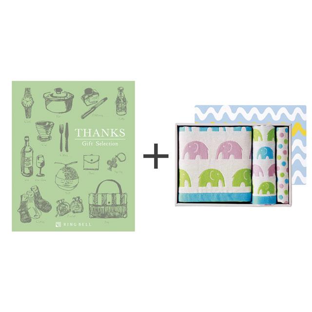 カタログ式ギフト サンクス オリーブグリーン+ジャカード織タオル3枚セット