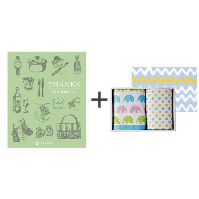 カタログ式ギフト サンクス オリーブグリーン+ジャカード織タオル2枚セット メイン画像