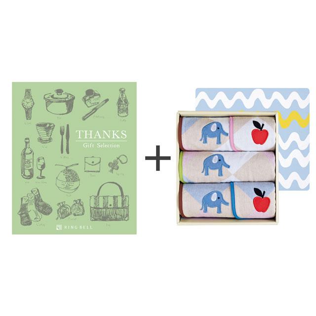 カタログ式ギフト サンクス オリーブグリーン+無撚糸パイル&ガーゼタオル5枚セット ぞう