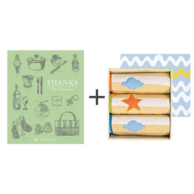 カタログ式ギフト サンクス オリーブグリーン+無撚糸パイル&ガーゼタオル3枚セット ほし