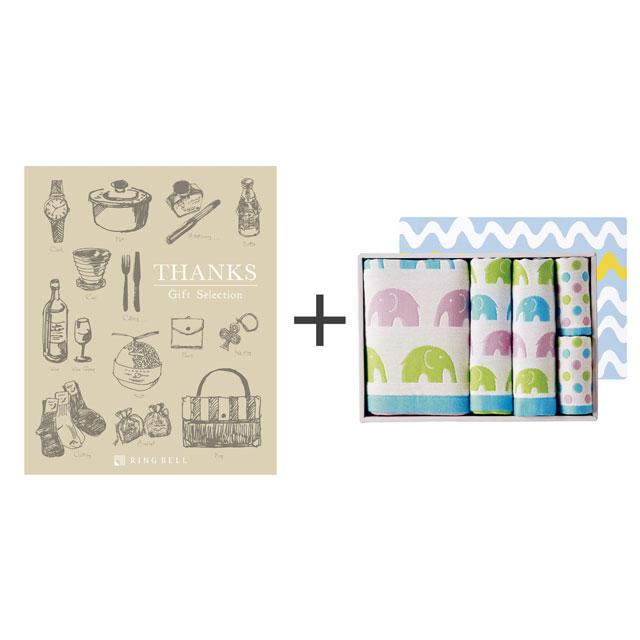 カタログ式ギフト サンクス シルクブロンズ+ジャカード織タオル5枚セット