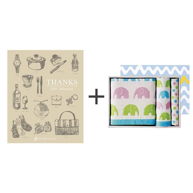 カタログ式ギフト サンクス シルクブロンズ+ジャカード織タオル3枚セット メイン画像