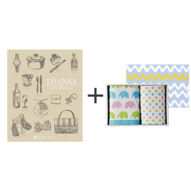 カタログ式ギフト サンクス シルクブロンズ+ジャカード織タオル2枚セット メイン画像