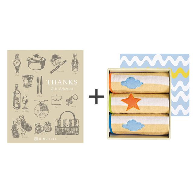 カタログ式ギフト サンクス シルクブロンズ+無撚糸パイル&ガーゼタオル3枚セット ほし