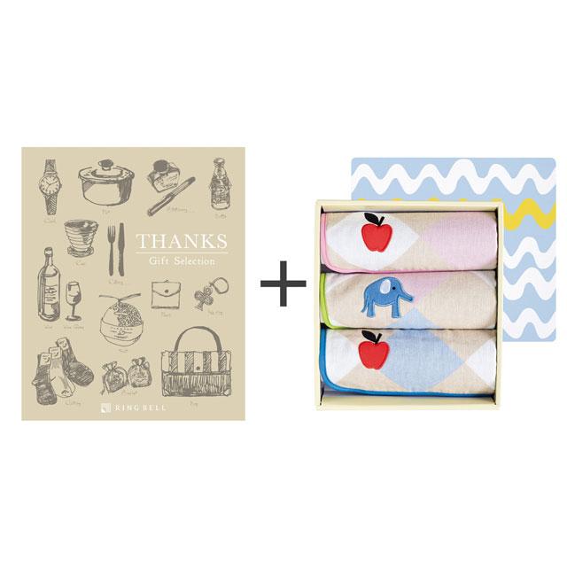 カタログ式ギフト サンクス シルクブロンズ+無撚糸パイル&ガーゼタオル3枚セット ぞう
