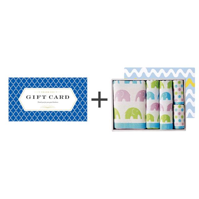 webカタログ式ギフト クラシッククローバー+ジャカード織タオル5枚セット メイン画像