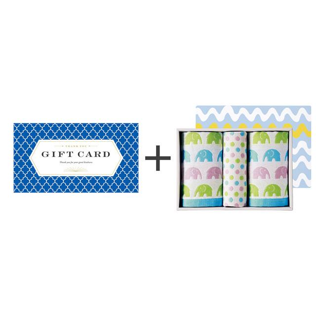 webカタログ式ギフト クラシッククローバー+ジャカード織タオル3枚セット メイン画像