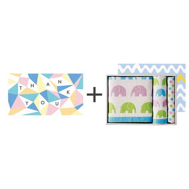 webカタログ式ギフト カラフルダイヤ+ジャカード織タオル3枚セット メイン画像