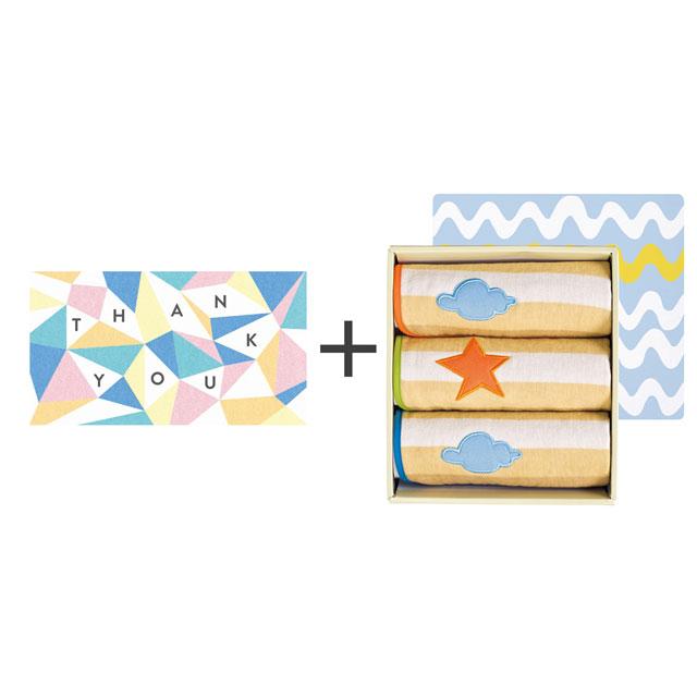 webカタログ式ギフト カラフルダイヤ+無撚糸パイル&ガーゼタオル3枚セット ほし