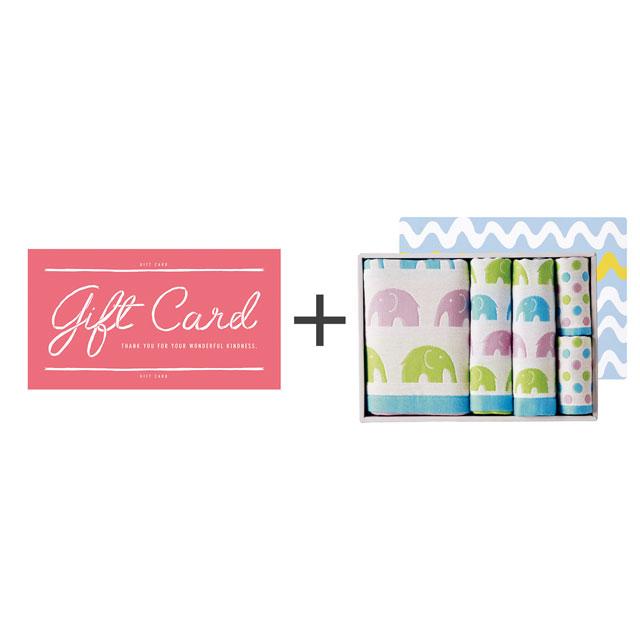 webカタログ式ギフト ウォームハート+ジャカード織タオル5枚セット メイン画像