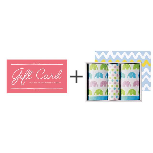 webカタログ式ギフト ウォームハート+ジャカード織タオル3枚セット メイン画像