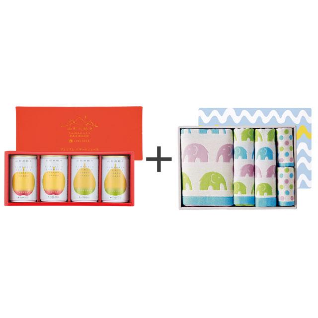山形の極み プレミアムデザートジュース4本入+ジャカード織タオル5枚セット メイン画像
