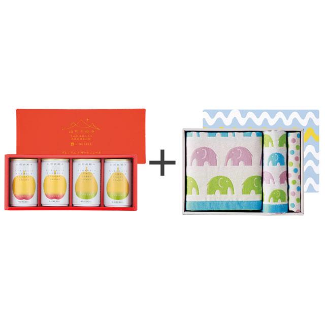 山形の極み プレミアムデザートジュース4本入+ジャカード織タオル3枚セット メイン画像