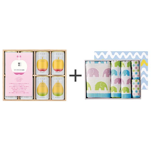 山形の極み 名入れデザートジュース8本入 ピンク+ジャカード織タオル5枚セット メイン画像