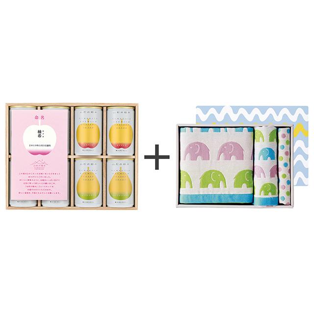 山形の極み 名入れデザートジュース8本入 ピンク+ジャカード織タオル3枚セット メイン画像