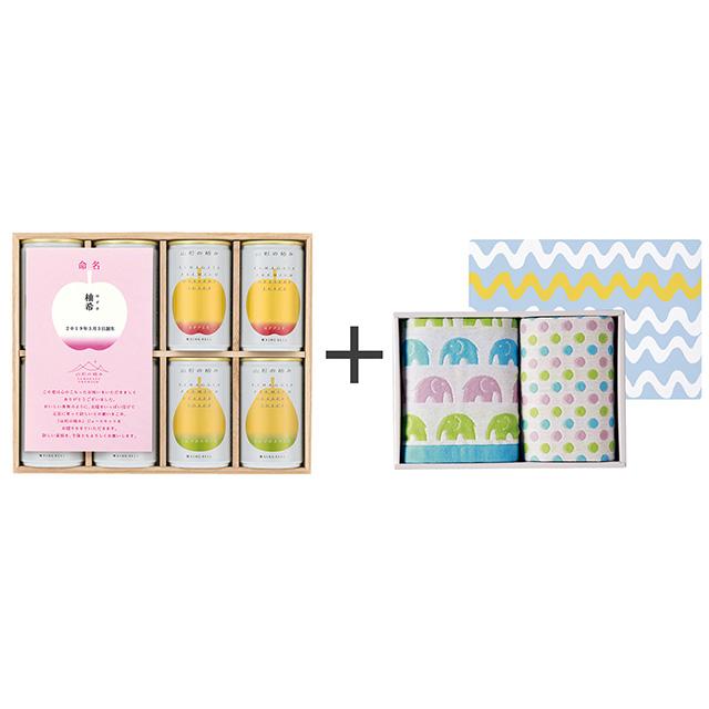 山形の極み 名入れデザートジュース8本入 ピンク+ジャカード織タオル2枚セット メイン画像