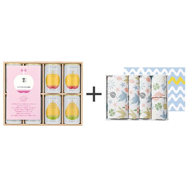 山形の極み 名入れデザートジュース8本入 ピンク+タオル5枚セット メイン画像