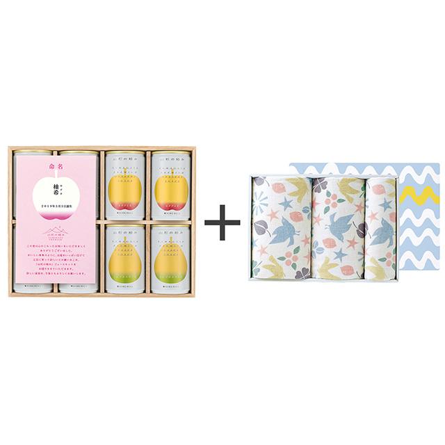 山形の極み 名入れデザートジュース8本入 ピンク+タオル3枚セット メイン画像