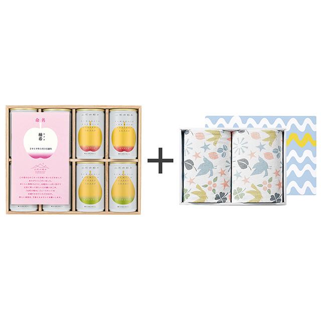 山形の極み 名入れデザートジュース8本入 ピンク+フェイスタオル2枚セット メイン画像