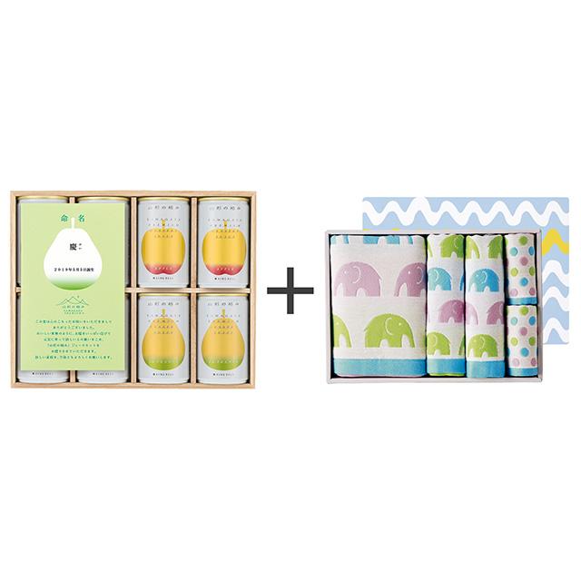 山形の極み 名入れデザートジュース8本入 グリーン+ジャカード織タオル5枚セット メイン画像