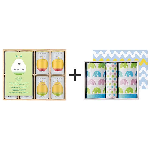 山形の極み 名入れデザートジュース8本入 グリーン+ジャカード織タオル3枚セット メイン画像