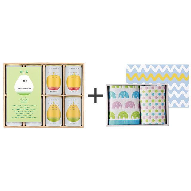 山形の極み 名入れデザートジュース8本入 グリーン+ジャカード織タオル2枚セット メイン画像